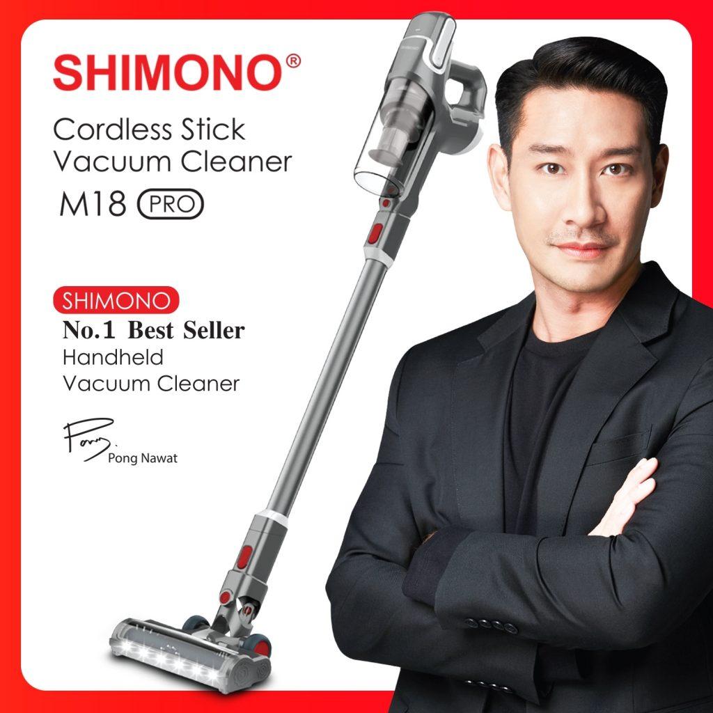 shimono M18 PRO